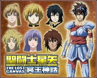 Principais personagens de The Lost Canvas.